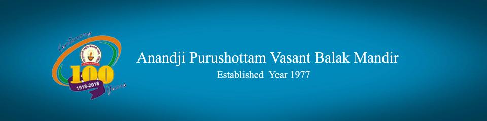 Establishment of Institution